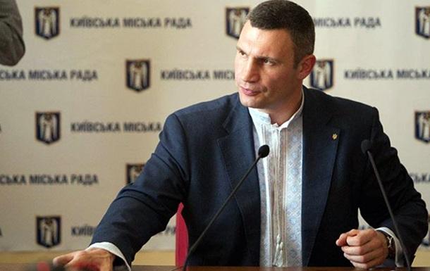 Кличко сообщил, когда в Киеве отключат отопление