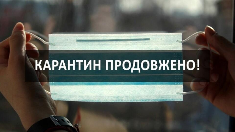 Кличко рассказал о возможном продлении строгих ограничений по карантину