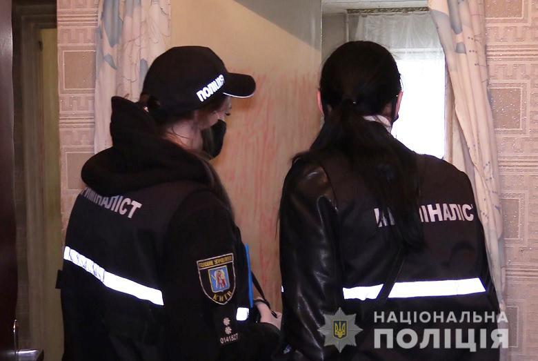 В Киеве пьяный мужчина убил хозяина квартиры