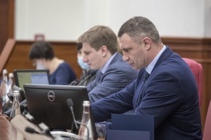 Киевсовет одобрил изменения в бюджет столицы на 2021