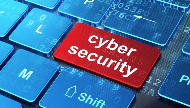 Аудит системи кібербезпеки