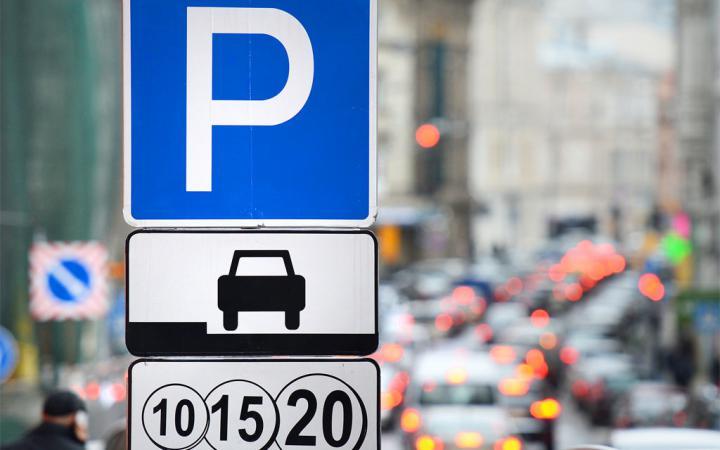 В Киеве будут мониторить количество паркомест