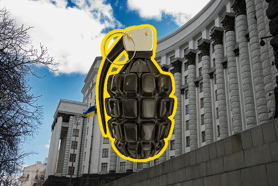 В Киеве военнослужащий угрожал взорвать Кабмин гранатой