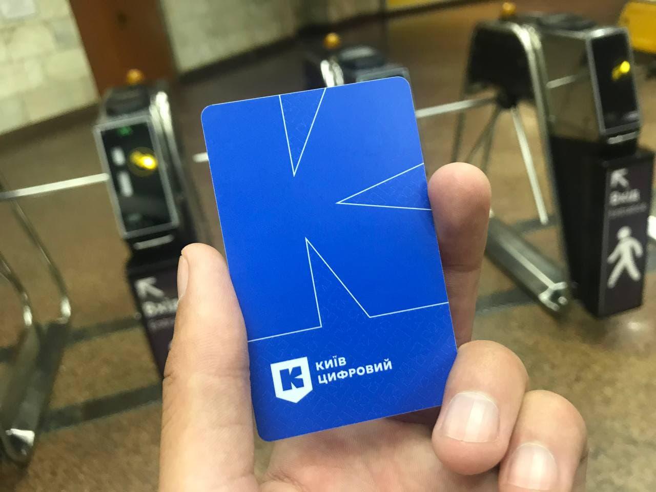 В Киеве уже можно заказать спецпропуск в транспорт на случай локдауна
