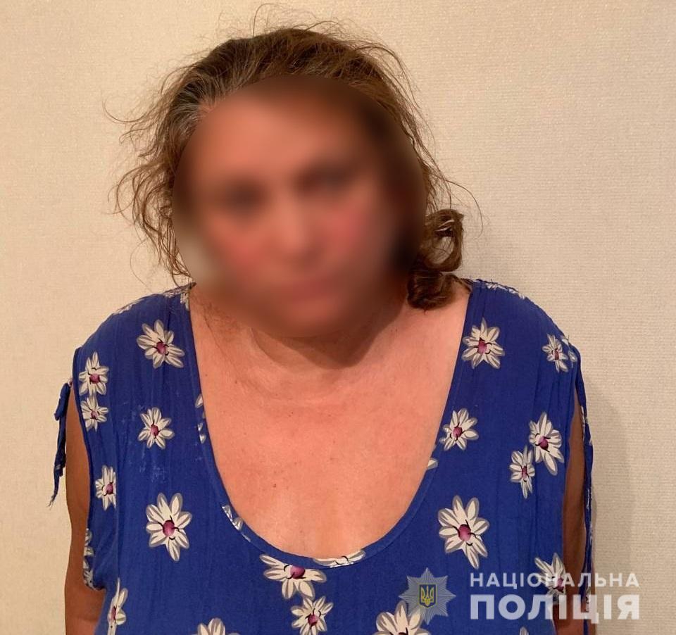 Под Киевом цыгане ограбили и покусали местных жительниц