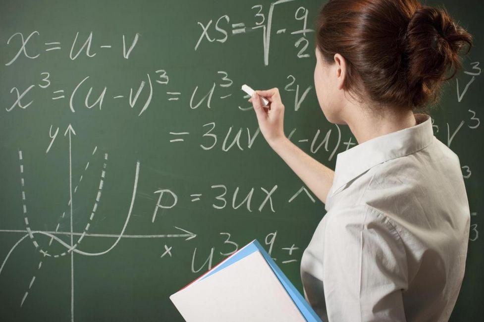 Выбираем репетитора по алгебре своему ребенку