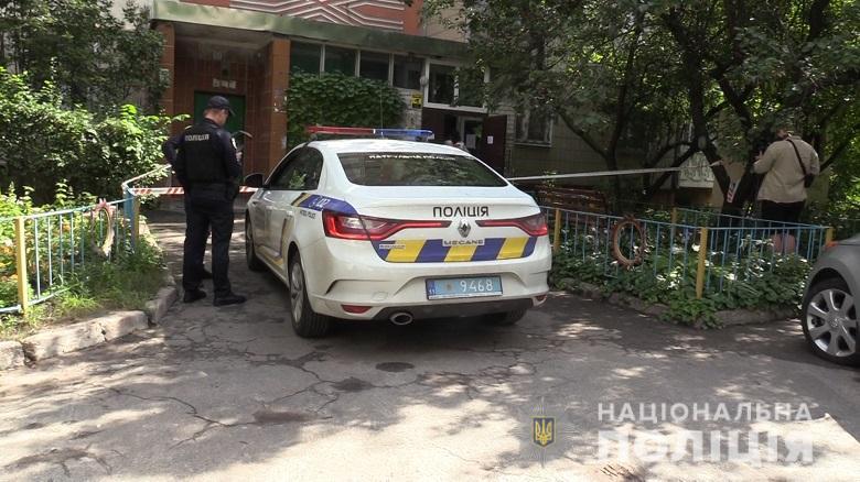 В Киеве мужчина убил и расчленил свою супругу