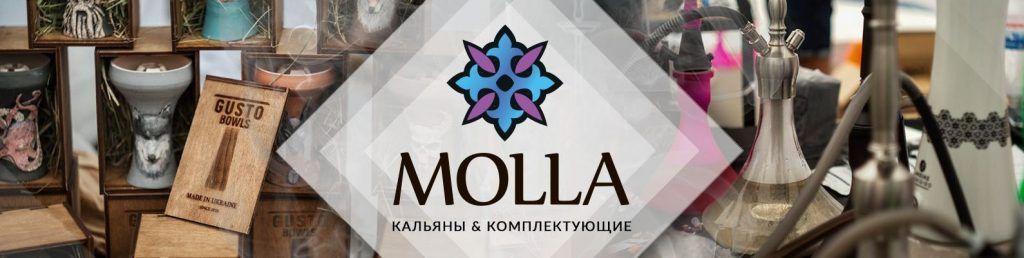 """Почему покупатели выбирают кальян """"Roden"""" и где его купить в Киеве"""