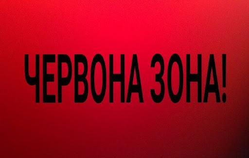 """Уже в начале ноября Киев может оказаться в """"красной зоне"""""""