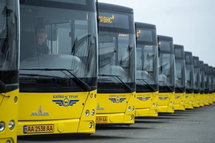 В начале 2022 года увеличится стоимость проезда в киевском транспорте