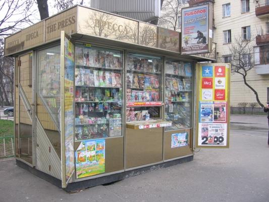 Киевлян лишают возможности читать свежую прессу