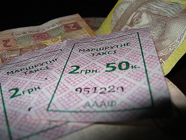 В киевских маршрутках стало дешевле кататься