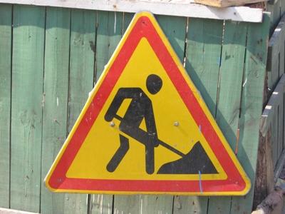 На выходных будут чинить киевские дороги