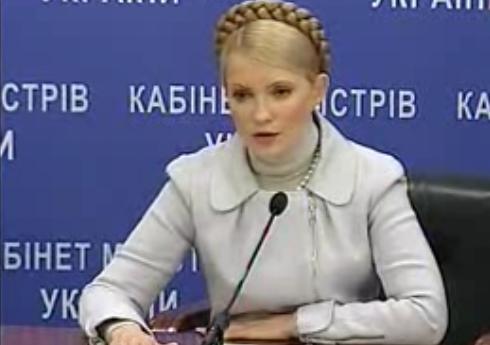 Тимошенко отругала угольного министра