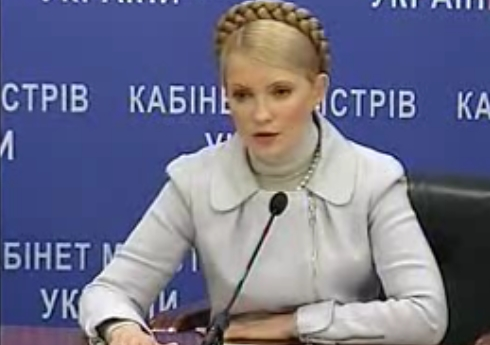 Тимошенко подобрала замену Винскому и Пинзенику