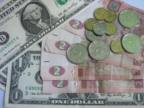 Доллар сбросил 4 копейки