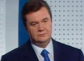 Янукович шагнул в пропасть