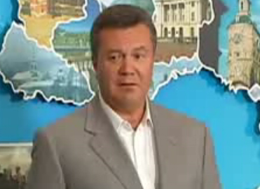 Виктора Януковича простили