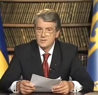 """Ющенко """"пускает"""" газы"""
