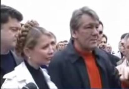 Тимошенко испугалась настоящего лица Ющенко